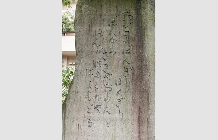 球磨の民謡|日本で最も豊かな隠れ里 日本遺産人吉球磨【熊本県】