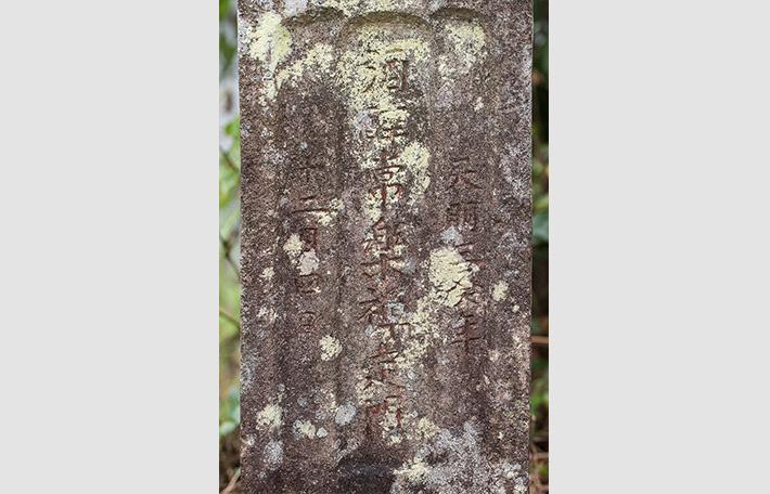 焼酎墓|日本で最も豊かな隠れ里 日本遺産人吉球磨【熊本県】
