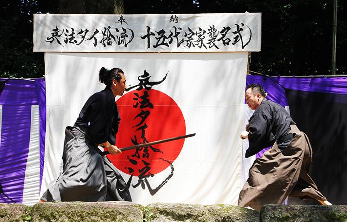 タイ捨流|日本で最も豊かな隠れ里 日本遺産人吉球磨【熊本県】