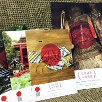 日本遺産人吉球磨パンフレット|日本で最も豊かな隠れ里 日本遺産人吉球磨【熊本県】