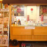 人吉球磨10市町村へ日本遺産の案内コーナーを設置|日本で最も豊かな隠れ里 日本遺産人吉球磨【熊本県】
