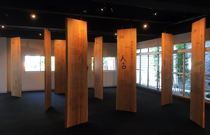 日本遺産人吉球磨エントランスセンター|日本で最も豊かな隠れ里 日本遺産人吉球磨【熊本県】