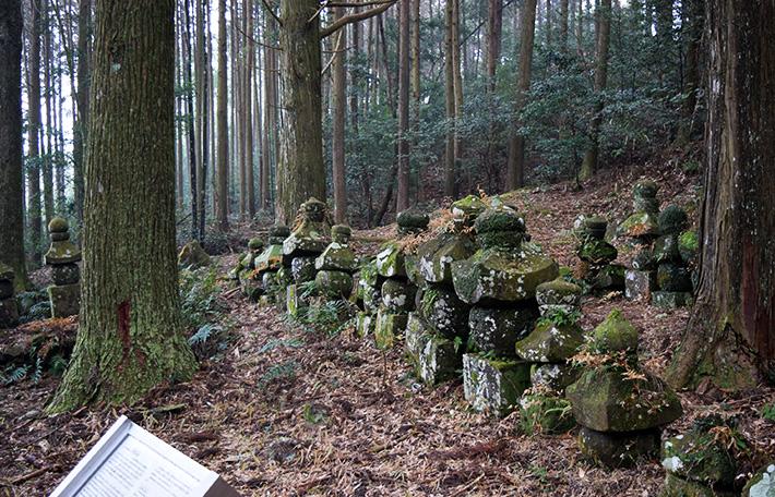 上村相良氏関連史跡(上村氏墓地)|日本で最も豊かな隠れ里 日本遺産人吉球磨【熊本県】