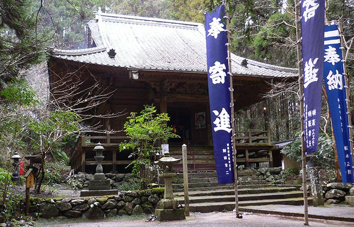 谷水薬師|日本で最も豊かな隠れ里 日本遺産人吉球磨【熊本県】